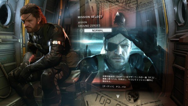 METAL GEAR SOLID V: GROUND ZEROES_20150830211817