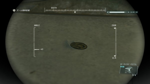 METAL GEAR SOLID V: GROUND ZEROES_20150830215736