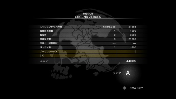 METAL GEAR SOLID V: GROUND ZEROES_20150830222935