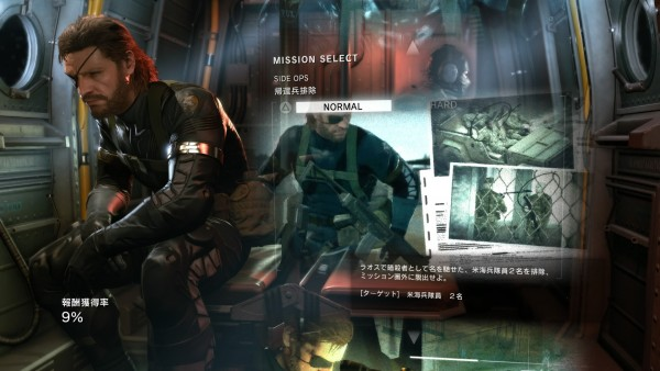 METAL GEAR SOLID V: GROUND ZEROES_20150830233142