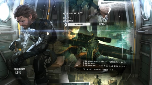 METAL GEAR SOLID V: GROUND ZEROES_20150831001310