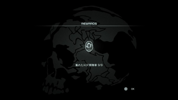 METAL GEAR SOLID V: GROUND ZEROES_20150831101720