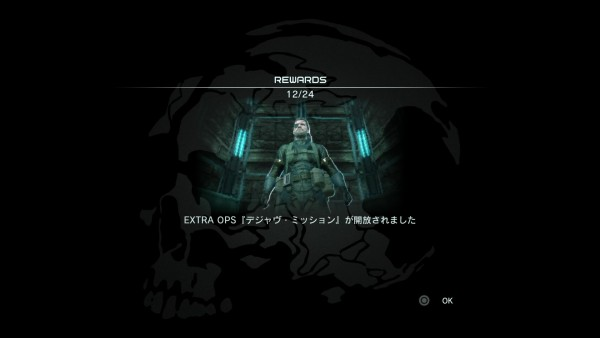 METAL GEAR SOLID V: GROUND ZEROES_20150831101729