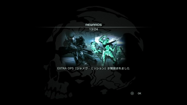 METAL GEAR SOLID V: GROUND ZEROES_20150831101737