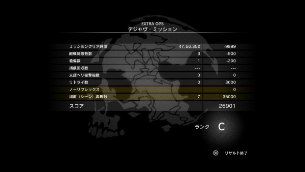 METAL GEAR SOLID V: GROUND ZEROES_20150901133621