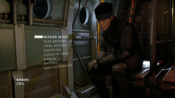 METAL GEAR SOLID V: GROUND ZEROES_20150901134150