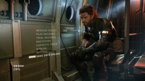 METAL GEAR SOLID V: GROUND ZEROES_20150901135328