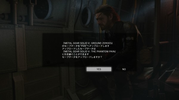 METAL GEAR SOLID V: GROUND ZEROES_20150901135341