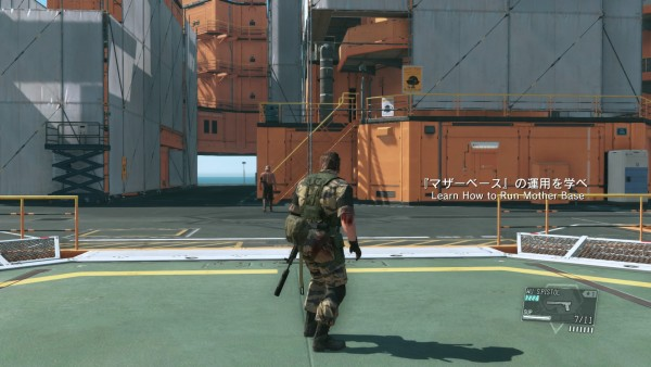 METAL GEAR SOLID V: THE PHANTOM PAIN_20150902103454