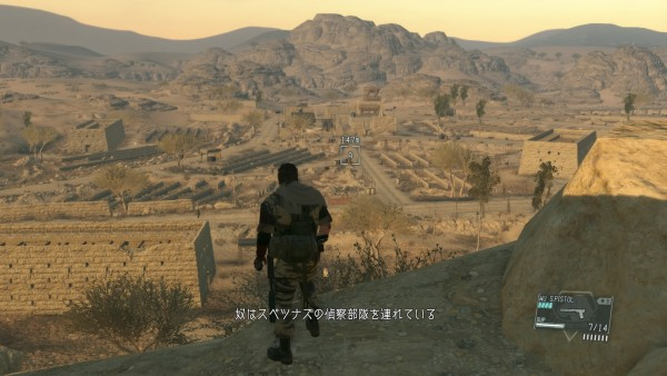 METAL GEAR SOLID V: THE PHANTOM PAIN_20150902105102