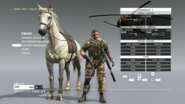 METAL GEAR SOLID V: THE PHANTOM PAIN_20150903092336