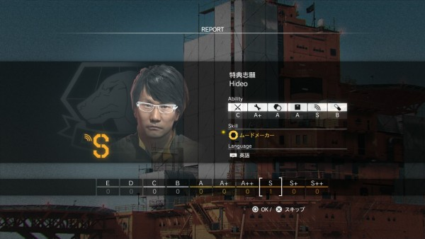 METAL GEAR SOLID V: THE PHANTOM PAIN_20150903095652
