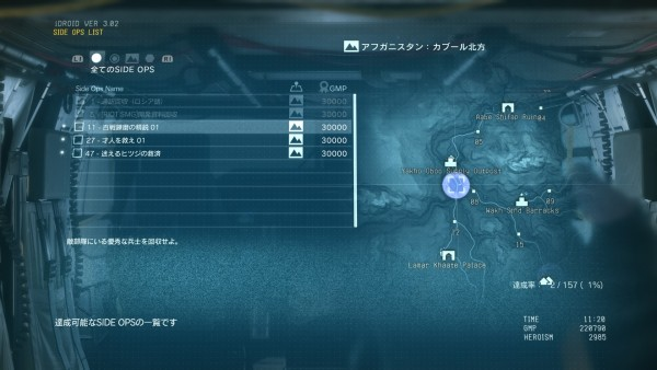 METAL GEAR SOLID V: THE PHANTOM PAIN_20150903100846