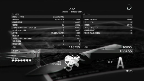 METAL GEAR SOLID V: THE PHANTOM PAIN_20150905100151