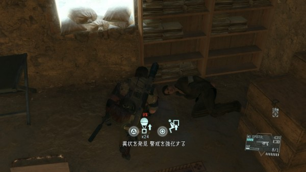 METAL GEAR SOLID V: THE PHANTOM PAIN_20150905102344
