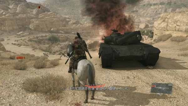 METAL GEAR SOLID V: THE PHANTOM PAIN_20150906093400