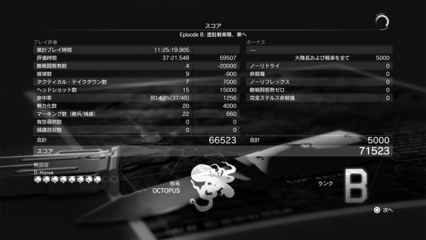 METAL GEAR SOLID V: THE PHANTOM PAIN_20150906094434