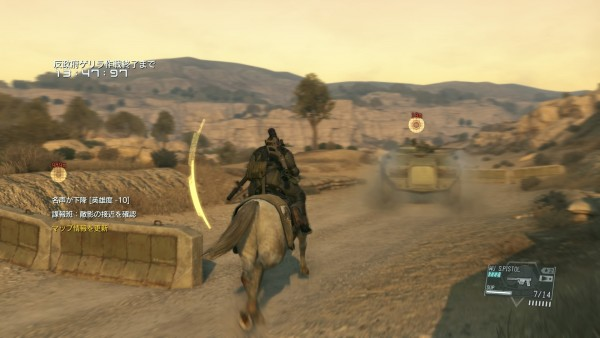 METAL GEAR SOLID V: THE PHANTOM PAIN_20150908012431