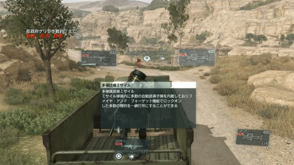 METAL GEAR SOLID V: THE PHANTOM PAIN_20150908013549