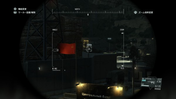 METAL GEAR SOLID V: THE PHANTOM PAIN_20150908094411