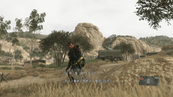METAL GEAR SOLID V: THE PHANTOM PAIN_20150908114131