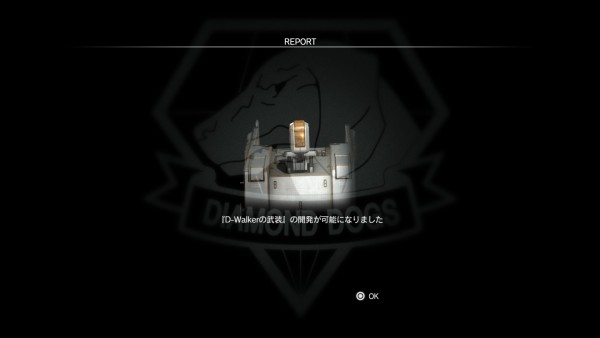 METAL GEAR SOLID V: THE PHANTOM PAIN_20150909101719
