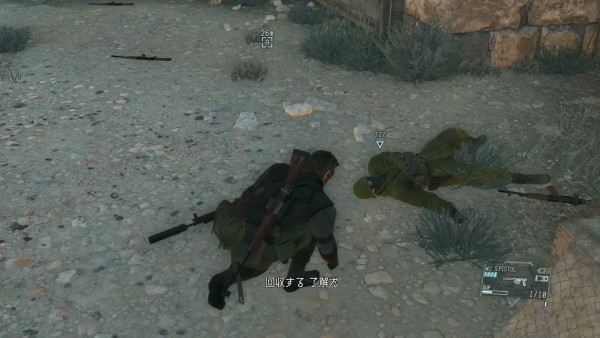 METAL GEAR SOLID V: THE PHANTOM PAIN_20150909103458