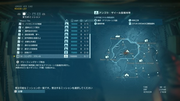 METAL GEAR SOLID V: THE PHANTOM PAIN_20150911101710