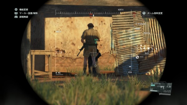 METAL GEAR SOLID V: THE PHANTOM PAIN_20150911103957
