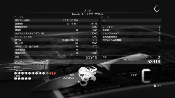 METAL GEAR SOLID V: THE PHANTOM PAIN_20150911113158