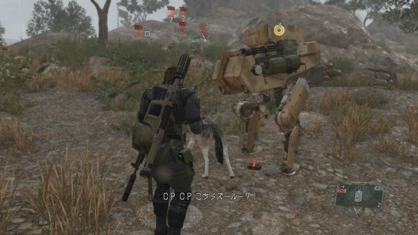METAL GEAR SOLID V: THE PHANTOM PAIN_20150912101608