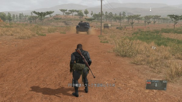 METAL GEAR SOLID V: THE PHANTOM PAIN_20150913110619