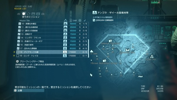 METAL GEAR SOLID V: THE PHANTOM PAIN_20150913135621