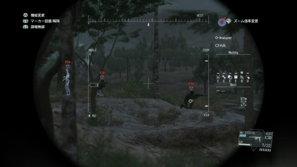 METAL GEAR SOLID V: THE PHANTOM PAIN_20150913215014