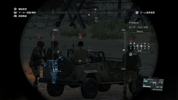 METAL GEAR SOLID V: THE PHANTOM PAIN_20150914094432