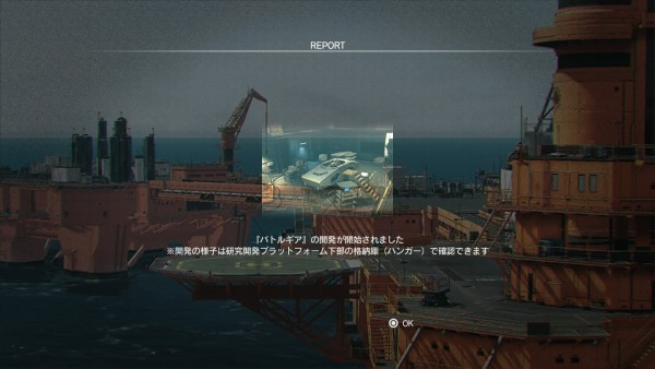 METAL GEAR SOLID V: THE PHANTOM PAIN_20150914100726