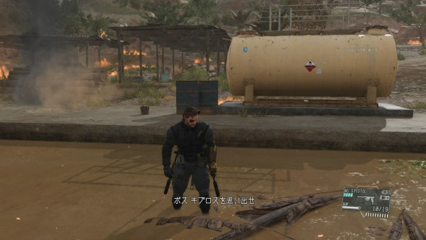METAL GEAR SOLID V: THE PHANTOM PAIN_20150915110507