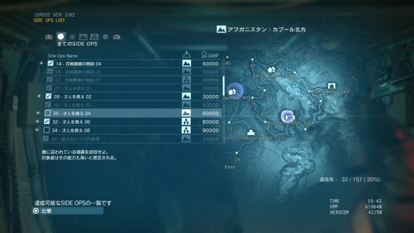 METAL GEAR SOLID V: THE PHANTOM PAIN_20150916093018