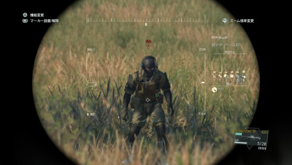 METAL GEAR SOLID V: THE PHANTOM PAIN_20150916101033
