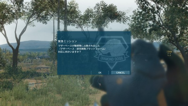 METAL GEAR SOLID V: THE PHANTOM PAIN_20150916102633