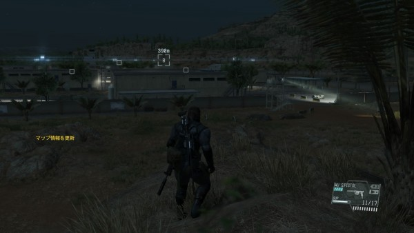 METAL GEAR SOLID V: THE PHANTOM PAIN_20150917164500