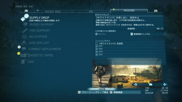 METAL GEAR SOLID V: THE PHANTOM PAIN_20150919084146