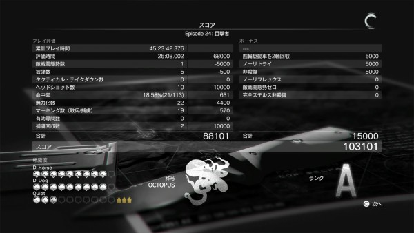 METAL GEAR SOLID V: THE PHANTOM PAIN_20150921043032