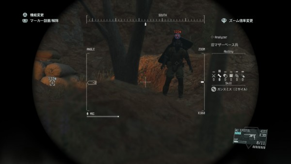 METAL GEAR SOLID V: THE PHANTOM PAIN_20150921050110