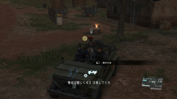 METAL GEAR SOLID V: THE PHANTOM PAIN_20150921082934