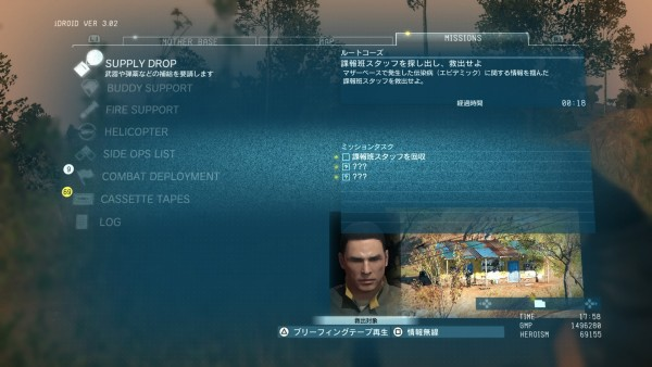 METAL GEAR SOLID V: THE PHANTOM PAIN_20150921093939