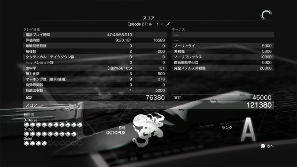 METAL GEAR SOLID V: THE PHANTOM PAIN_20150921094841