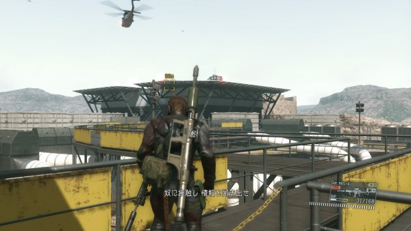 METAL GEAR SOLID V: THE PHANTOM PAIN_20150921122159