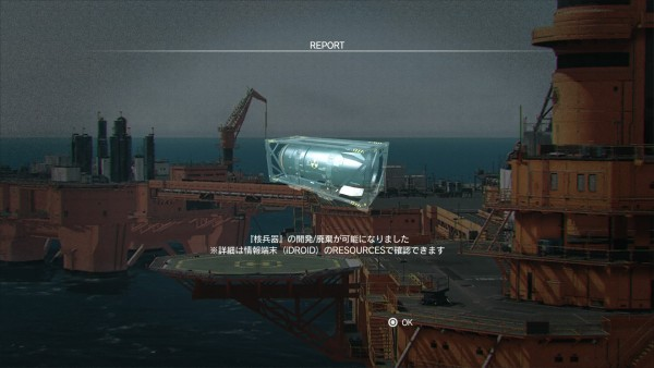 METAL GEAR SOLID V: THE PHANTOM PAIN_20150921134144