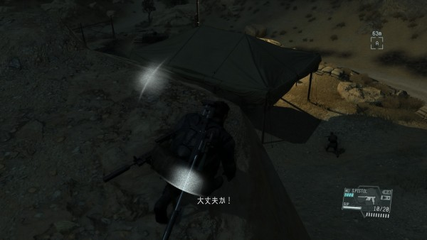 METAL GEAR SOLID V: THE PHANTOM PAIN_20150922013848